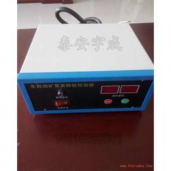 DN自動化礦漿取樣器電動控制箱 礦漿取樣機