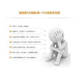 如何做好Alibaba优化排名,Alibaba优化排名-米可网络图片