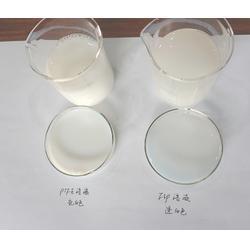 供應水性涂料用聚四氟乙烯 易分散 好相容圖片