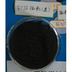 供應耐高溫防腐蝕涂層用ETFE靜電噴涂粉圖片
