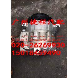 供应大众尚酷冷气泵 起动机 发电机原厂拆车件图片