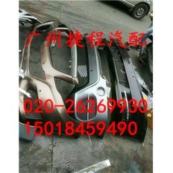 供应宝马X3保险杠 前杠内铁 大灯原厂拆车件图片