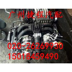 供应宝马X5发动机总成 高压包 喷油嘴原厂拆车件图片