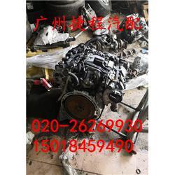 供应宝马730发动机总成 变速器原厂拆车件图片