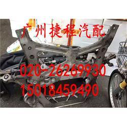 供应宝马750前桥 元宝梁 后桥原厂拆车件图片