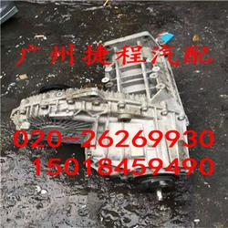 寶馬X5分動箱 差速器 傳動軸原廠拆車件圖片