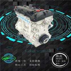 沃尔沃 S40 S60 S80L XC60 V60 二手发动机 再制造 翻新发动机原装拆车件图片