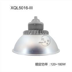 免维护防爆高顶灯XQL5016-III 大功率高质量