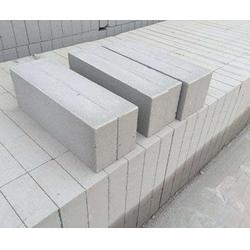 新城區粉煤灰砌塊-蒸壓加氣粉煤灰砌塊-金水河陽光(優質商家)圖片