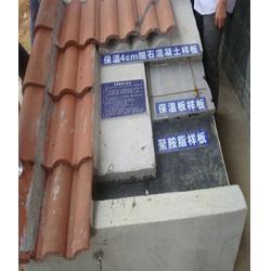 斜屋面板工藝樣板廠-斜屋面板工藝樣板-兄創工法樣板圖片