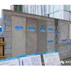 阜阳建筑质量样板-建筑质量样板厂-兄创建筑模型图片