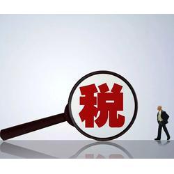 内蒙古纳税申报-纳税申报系统-以金财务(优质商家)图片