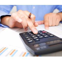 代理记账注册-呼市代理记账-以金财务图片