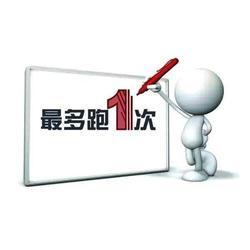 报税纳税哪里好-内蒙古报税纳税-吉雅财务图片