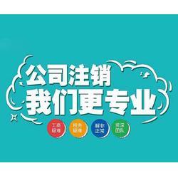 内蒙古工商营业执照-以金财务-办理工商营业执照图片