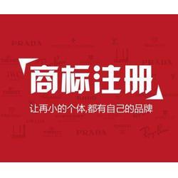 国内商标注册-呼市商标注册-吉雅财务(查看)图片