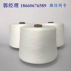 本白色涤纶大化纺纱线9支等针织机织服装用厂家直发图片