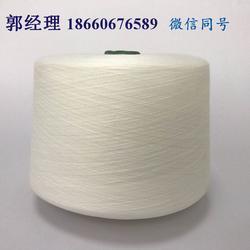 高品质抗起球腈纶环锭纺10支有光 厂家现货直发图片