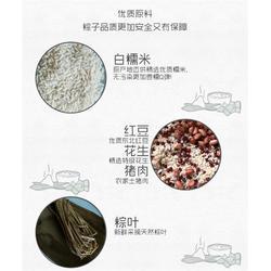粽子訂購-禮品粽子訂購-永豐源食品圖片