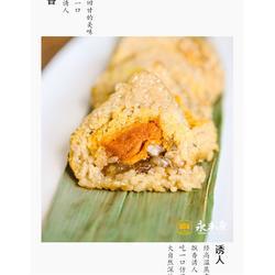 粽子厂商-道滘粽子厂商-永丰源食品图片