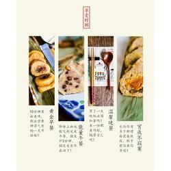 粽子厂商-手工粽子厂商-永丰源食品