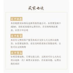 粽子-八宝粽子-永丰源食品图片