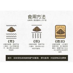 鲍鱼粽子-永丰源食品健康好吃-粽子图片