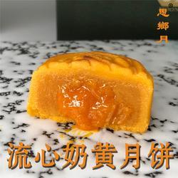 牛肉月饼代加工厂家-云浮月饼代加工厂家-永丰源食品粽子厂图片