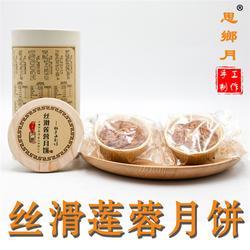 水果馅月饼加工厂-永丰源食品私人订制-海南月饼加工厂图片