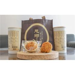 台湾月饼OEM-永丰源食品粽子厂-北京月饼OEM图片