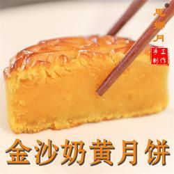 新疆月饼加工-台式月饼加工-永丰源食品图片