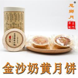 哈密瓜月饼代加工厂-山东月饼代加工厂-永丰源食品量大包邮图片