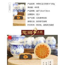酥皮月饼加工厂家-海南月饼加工厂家-永丰源食品健康好吃图片