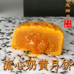 西藏月饼加工厂-鲍鱼月饼加工厂-永丰源食品图片