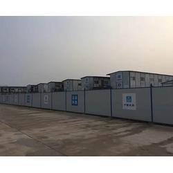 长丰工地空调租赁-合肥鑫彩工地空调出租图片