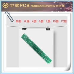 鍍金線路板-中雷pcb高精密板廠-東莞線路板圖片