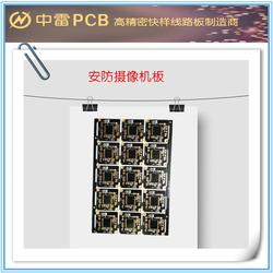 廣東電路板-中雷pcb打樣-pcb32層電路板圖片