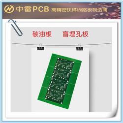 pcb-中雷pcb打样精度高-盲孔pcb图片