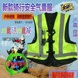 保命神器!摩托車安全氣囊服 氣囊馬甲 環裘安全氣囊騎行馬甲 招代理圖片