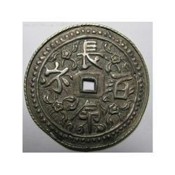 寧德哪里可以鑒定明代古董-資深的鑒定古錢幣泉州哪里有