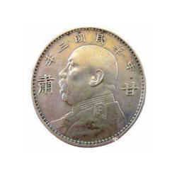 南平哪里可以鉴定明代古董-泉州信誉好的鉴定古钱币哪里有图片