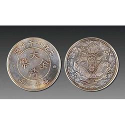 南平有鉴定大清铜币的地方吗-专业的鉴定古钱币就在闽古通今图片