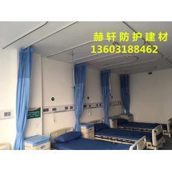 病房输液架导轨A安陵病房输液架导轨厂家直接发货批发