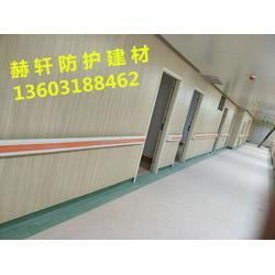 医用走廊扶手A走廊防撞扶手A防撞扶手专业生产厂家图片