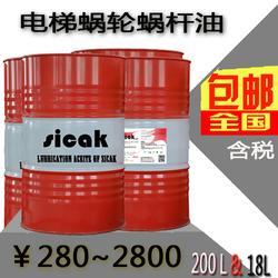 韋特蝸輪蝸桿油電梯專用蝸輪齒輪油CKE P220 P320 P460 P680 18L裝 200L圖片