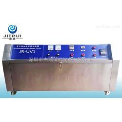 砂塵試驗箱廠家產品介紹圖片