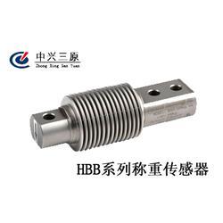 皮带秤称重传感器HBB型中兴三原图片