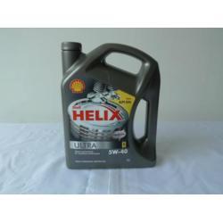 甘肃润滑油-销量好的兰州润滑油低价出售图片