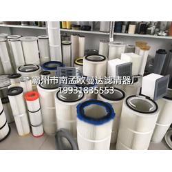 焊接烟除尘器滤芯焊接烟除尘器滤芯图片
