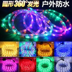 LED彩虹管 防水圆二线 LED造型灯专用灯带图片
